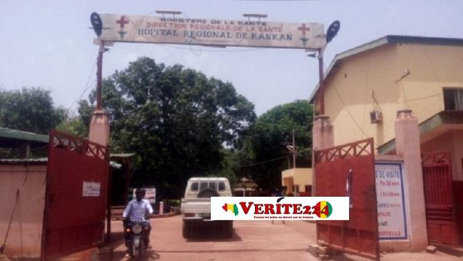 L'entrée de la cour de l'hôpital régional de Kankan