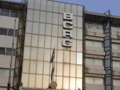 A l'entrée de la Banque centrale de la République de Guinée